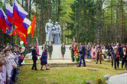 Девятое Мая на Братском кладбище