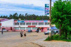 Ресторан Молога в Максатихе