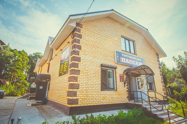 Торговый дом Пассаж посёлка Максатиха