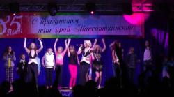 Выступление группы Мишиель в Максатихе