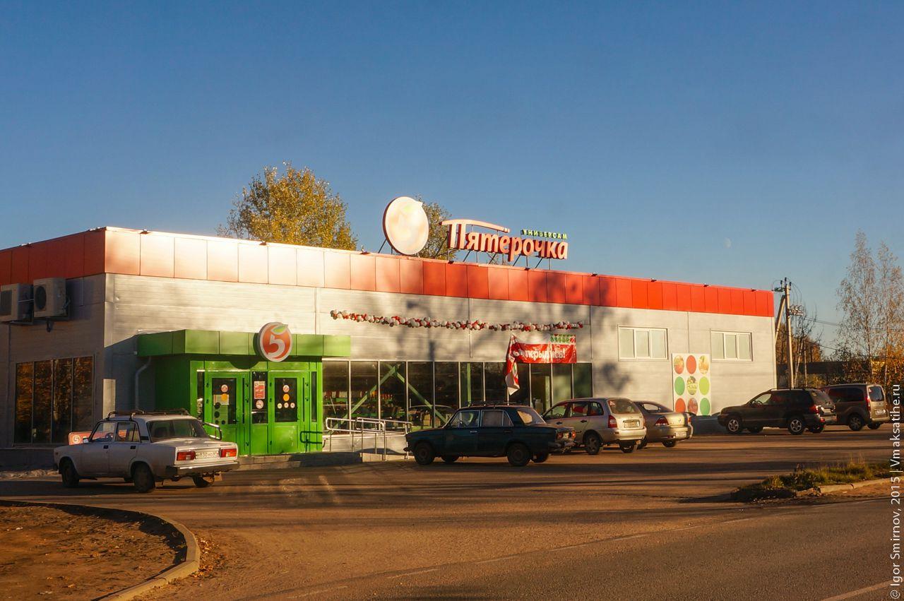 Здание магазина Пятёрочка на Спортивной улице