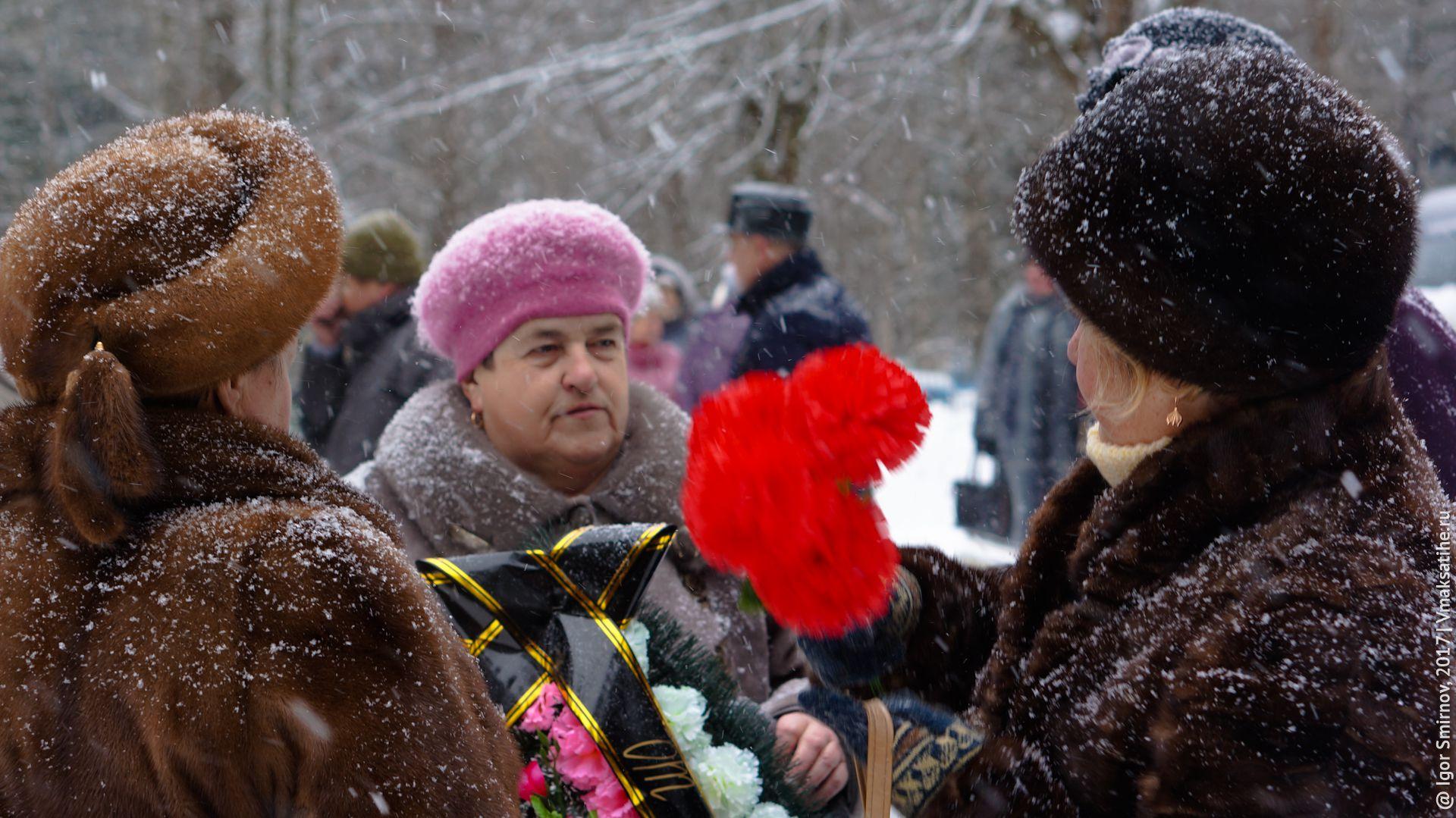 Гаранина Валентина Николаевна на митинге в честь Дня защитника Отечества