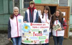 День борьбы с туберкулезом в посёлке Максатиха