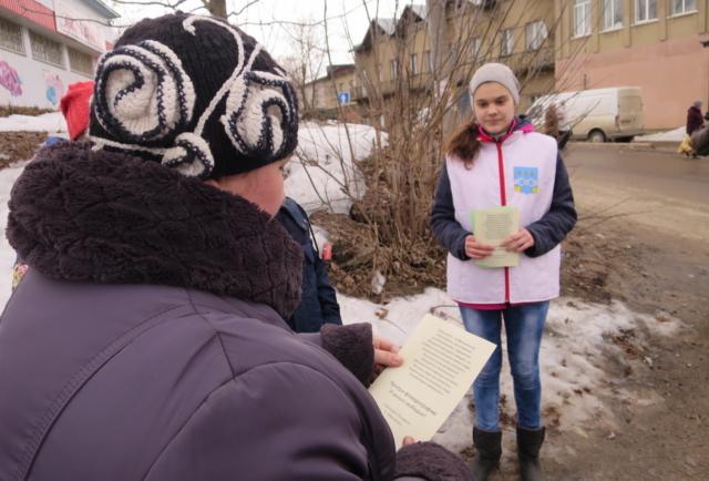 Активисты Молодой Гвардии посёлка Максатиха раздают памятки населению