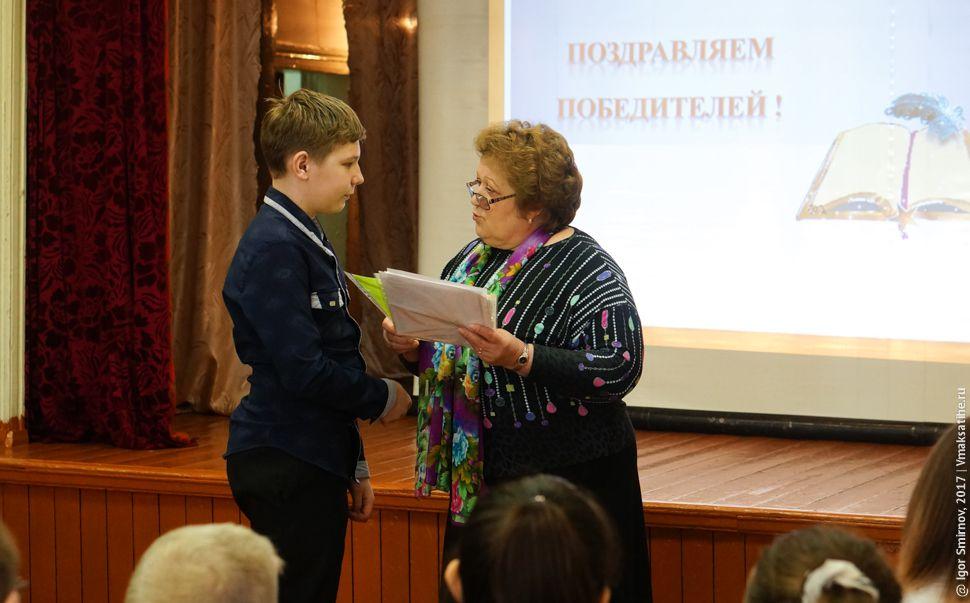 Железов Алексей Николаевич и Морозова Надежда Дмитриевна