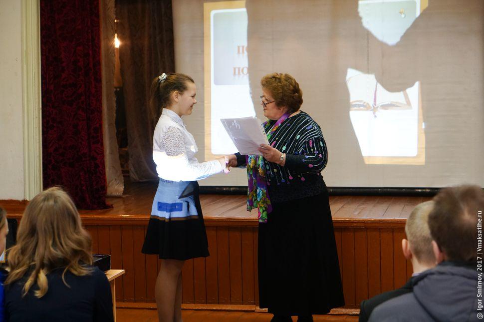 Морозова Надежда Дмитриевна вручает диплом