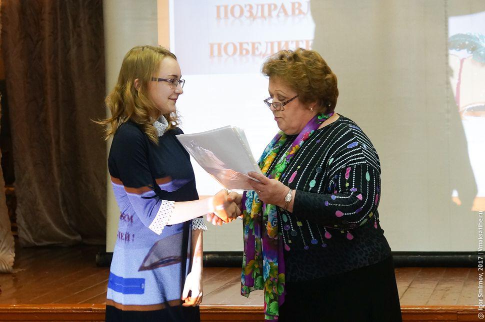 Виноградова Александра и Морозова Надежда Дмитриевна