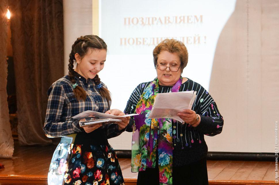 Козлова Екатерина и Морозова Надежда Дмитриевна