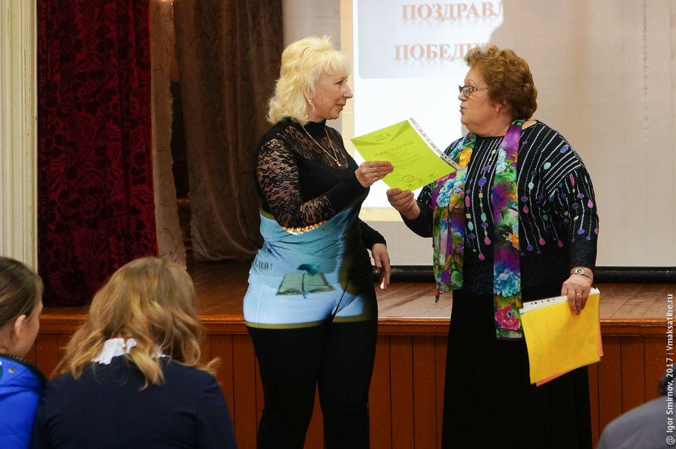 Морозова Надежда Дмитриевна вручает благодарность