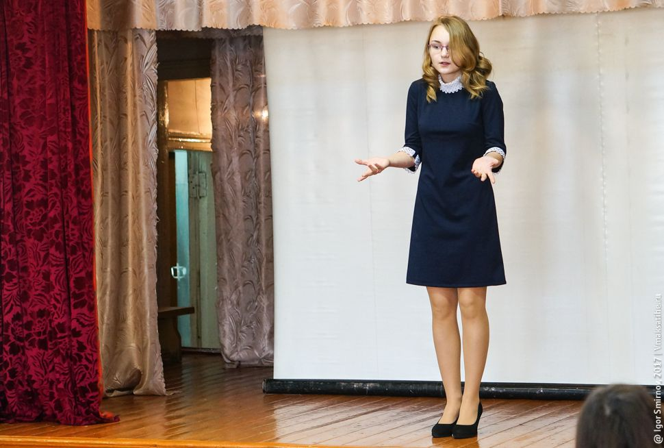 Виноградова Александра