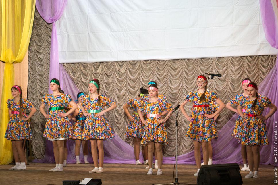 Праздничный концерт в Максатихинском районном Доме культуры