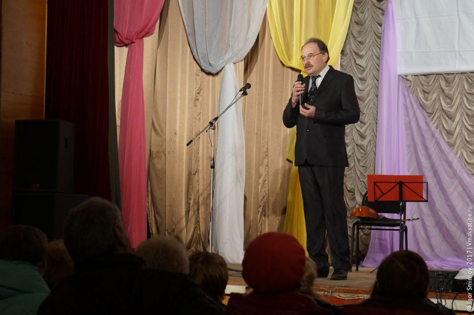 Начальник Управления по делам культуры, молодёжной политики, спорта и туризма Станислав Виноградов