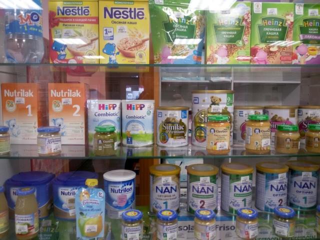 Аптека у больницы посёлка Максатиха