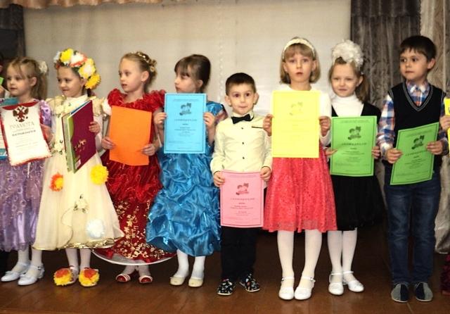 Конкурс чтецов среди дошкольников Максатихинского района