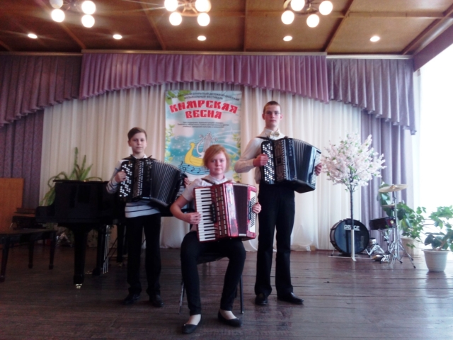 Лауреаты музыкального конкурса «Кимрская весна»