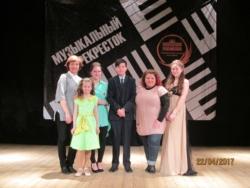 Максатихинцы на конкурсе эстрадно-джазового исполнительства «Музыкальный перекрёсток 2017»