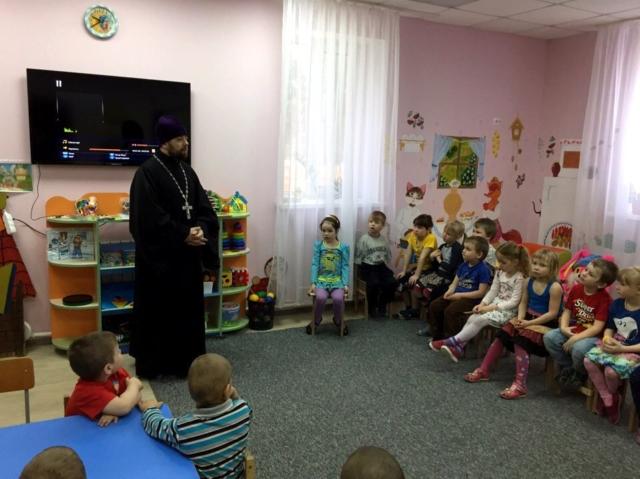 Протоиерей Виталий Мартынюк совершил поездку в детский сад № 6