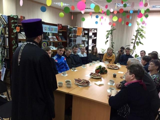 Встреча в библиотеке с максатихинскими призывниками