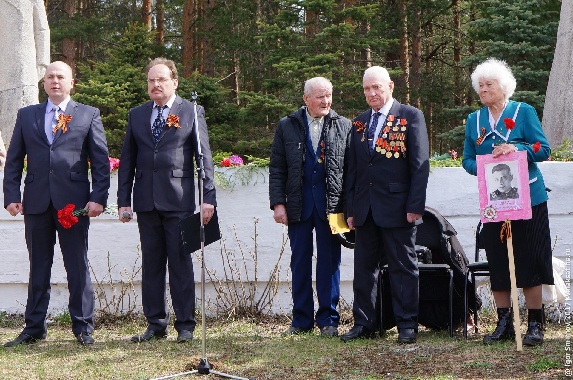 День Победы в посёлке Максатиха 9 мая 2017 год