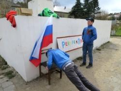 Максатихинцы приняли участие в акции Рекорд Победы