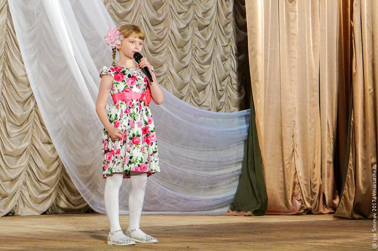 Ко Дню защиты детей в Максатихе прошел праздничный концерт