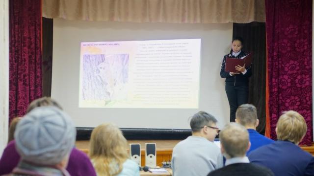 Районный конкурс презентаций Экология моего края