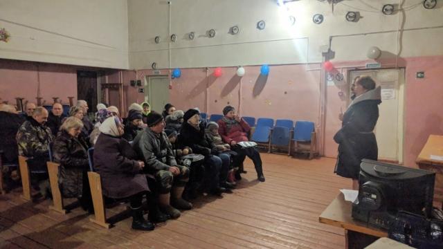 Cобрание жителей по вопросу участия в Программе поддержки местных инициатив