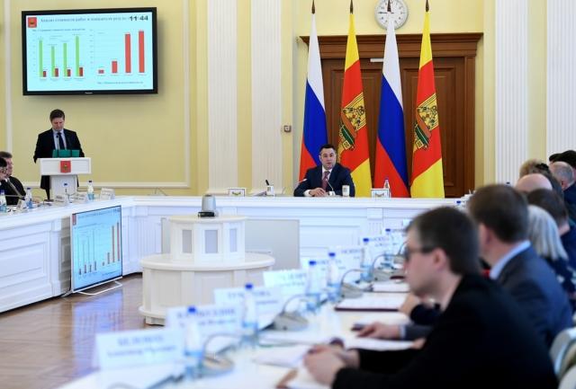 Заседания регионального правительства Тверской области