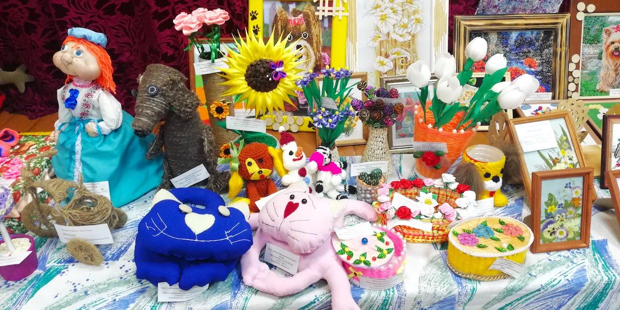 Выставка декоративно-прикладного творчества мир увлечённых 2018