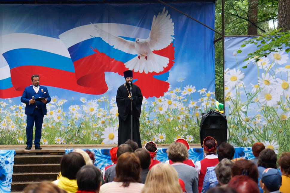 День Максатихинского района и посёлка Максатиха 2018 год