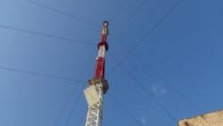 Радиотелевизионная мачта Максатихинского района