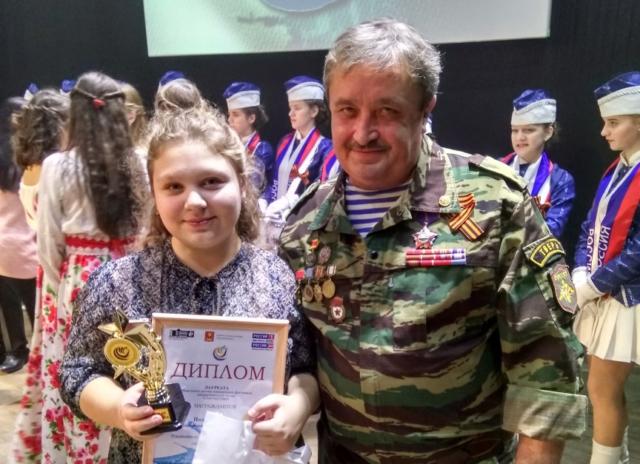 Софья Полозова